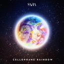 Cellophane Rainbow/SAFIA