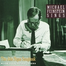 Michael Feinstein Sings The Jule Styne Songbook/Michael Feinstein