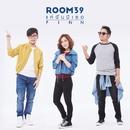Kae Chan Mee Ter (Finn)/Room 39