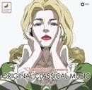 """ClassicaLoid"" presents: Original Classical Music  No. 4  アニメ 『クラシカロイド』で""ムジーク""となった『クラシック音楽』を原曲で聴いてみる 第四集/Various Artists"