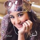Mo Bessahel/Aseel