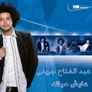 Ayesh Hayato/Abdel Fatah Grini