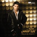Mosiba/Waleed Alshami
