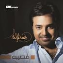 Mo9eba/Rashid Al Majid
