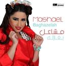 Baghazelah/Mashael