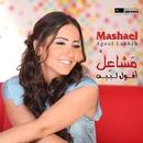 Agoul Labbeh/Mashael