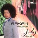 Khabar Ajel/Rakan
