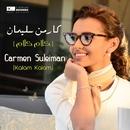 Kalam Kalam/Carmen Soliman