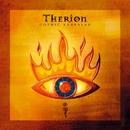 Gothic Kabbalah/Therion