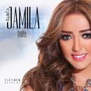 Dahia/Jamila