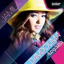 Damdouma/Jamila