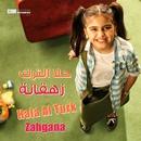 Zahgana/Hala Al Turk