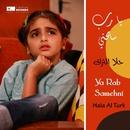 Ya Rab Samehni/Hala Al Turk