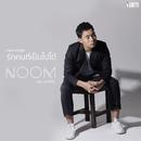 Ruk Kon Tee Pen Pai Dai/Noom Somsak