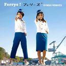Tosenferry / Onomichi Cruising (Bymski Remixes)/Ferrys