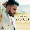Shou Elfekrah/Yacoub Shaheen