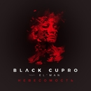 Nevesomost' (feat. EL'MAN)/Black Cupro