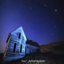 Stars (Single Mix)/Robert Qwarforth