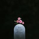 Grave Digger/Matt Maeson