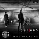 Yaa Klua/Circle Twenty Two
