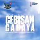Cebisan Cahaya (Projek Lagu Tribute Almarhum Tunku Laksamana Tunku Jalil)/Ayai