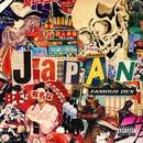 JAPAN/Famous Dex