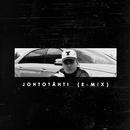 Johtotähti (E-mix)/Gettomasa
