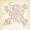 ネオンと虎/パスピエ