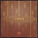 1999 (feat. Lloyd)/Big K.R.I.T.