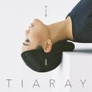 Illusion/Tia Ray