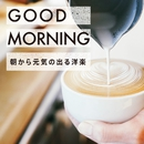 Good Morning~朝から元気の出る洋楽~/Various Artists