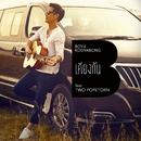 Keang Gun (feat. Two Popetorn)/Boyd Kosiyabong