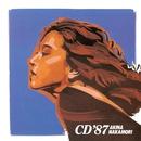 CD'87/中森明菜