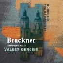 Bruckner: Symphony No. 3 (HD Digital)/Valery Gergiev