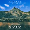 "Susi (From the Film ""GOYO - Ang Batang Heneral"")/Ben&Ben"