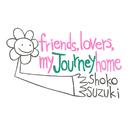 friends, lovers, my journey home -鈴木祥子ベスト- (2018 Remaster)/鈴木 祥子