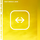 Højre og venstre (feat. Ericka Jane)/Skinz
