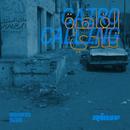 Rinse x 100COPIES: Cairo Calling/Various Artists