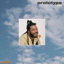 prototype/DRAM