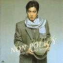 NON POLICY/沢田研二