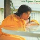 I AM AGNESS LUM/アグネス ラムです/アグネス・ラム