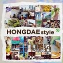 HONGDAE STYLE 02/V.A.