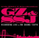 Geila Zilkha & SUPER SOUL JAZZ Recording Live at NK SOUND TOKYO/Geila Zilkha(ギラ・ジルカ)