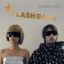 FLASH BACK/capsule