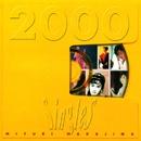 Singles 2000 / 中島みゆき