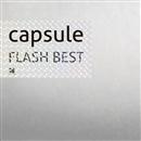 FLASH BEST/capsule