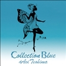 Collection Blue/手嶌 葵