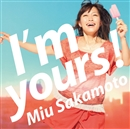 I'm yours!/坂本美雨