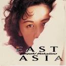 EAST ASIA/中島みゆき