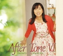 After Tone VI/岡村 孝子